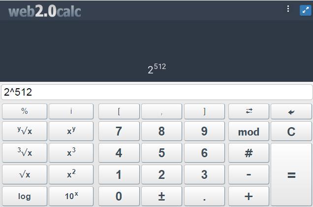 Вычисляем большие числа