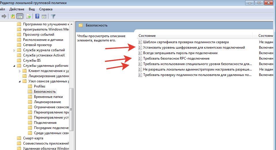 Подключаем компьютер к рабочему ПК через RDP (Windows 7)