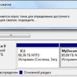 Программы для работы с разделами диска