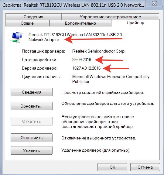 WiFi адаптер TP-link WN822n